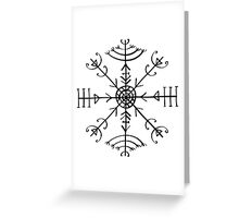 Veldismagn, Icelandic Magical Binding Rune, Protection, Lucky Charm Greeting Card
