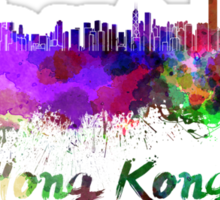 Hong Kong skyline in watercolor Sticker