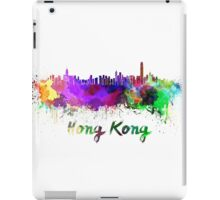 Hong Kong skyline in watercolor iPad Case/Skin