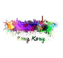 Hong Kong skyline in watercolor Photographic Print