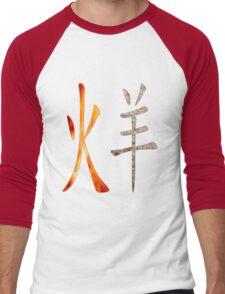 Fire Sheep 1967 Men's Baseball ¾ T-Shirt