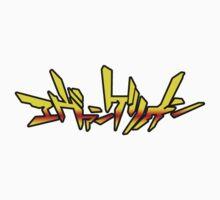 Neon Genesis Evangelion - Logo Kids Clothes