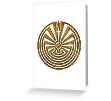 Man in the Maze, Journey through life, I'itoi, Papago Greeting Card