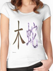 Wood Snake 1965 Women's Fitted Scoop T-Shirt