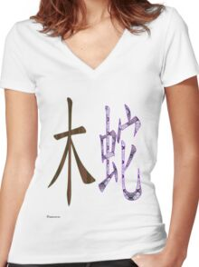 Wood Snake 1965 Women's Fitted V-Neck T-Shirt