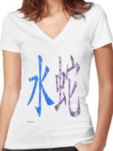 Water Snake 1953 Women's Fitted V-Neck T-Shirt
