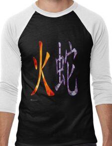 Fire Snake 1917 and 1977 Men's Baseball ¾ T-Shirt