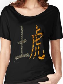 Earth Tiger 1938 and 1998 Women's Relaxed Fit T-Shirt