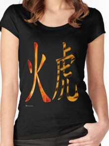 Fire Tiger 1926 and 1986 Women's Fitted Scoop T-Shirt
