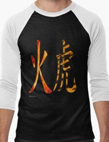 Fire Tiger 1926 and 1986 Men's Baseball ¾ T-Shirt