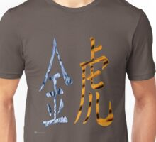 Metal Tiger 1950 Unisex T-Shirt