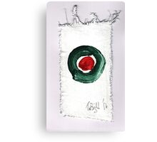 Christmas card- Red and Green 2014 Canvas Print