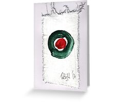 Christmas card- Red and Green 2014 Greeting Card