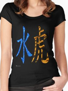 Water Tiger 1962 Women's Fitted Scoop T-Shirt