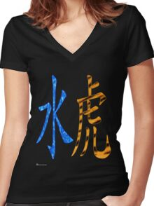 Water Tiger 1962 Women's Fitted V-Neck T-Shirt