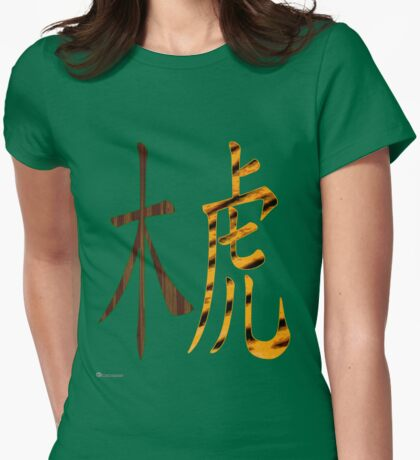 Wood Tiger 1914 and 1974 Womens Fitted T-Shirt