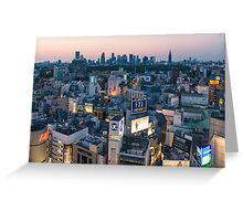 TOKYO 23 Greeting Card