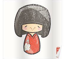 Kokeshi [Special Lucky Toy Box} Poster