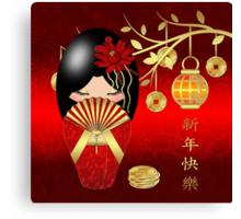 Happy New Year Kokeshi Doll Canvas Print