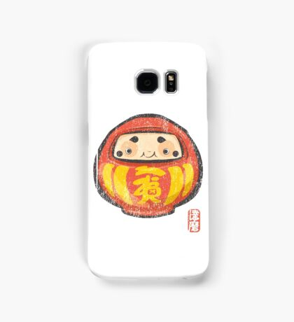 Daruma [Special Lucky Toy Box] Samsung Galaxy Case/Skin