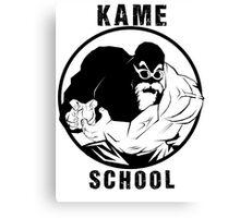 Kame School Canvas Print