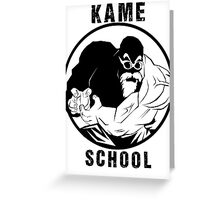 Kame School Greeting Card