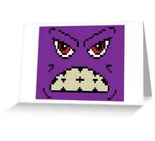 Super Rage Face! Greeting Card