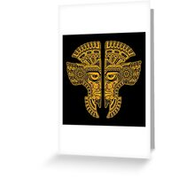 Yellow and Black Aztec Twins Mask Illusion Greeting Card