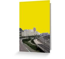 interchange Greeting Card