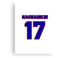 Basketball player Boris Nachamkin jersey 17 Canvas Print