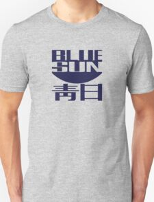 Blue Sun (original) Unisex T-Shirt