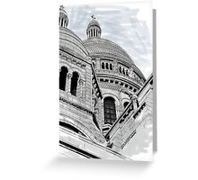 Sacre Coeur IV Pen and Ink Greeting Card