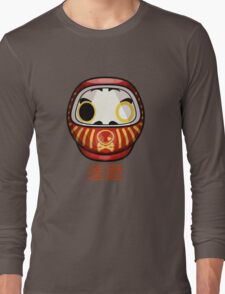 mikoto's Daruma Doll Long Sleeve T-Shirt