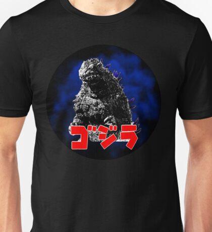 Nuclear Breath - ONE:Print Unisex T-Shirt