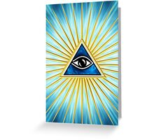 All Seeing Eye Of God, Flames - Symbol Omniscience Greeting Card