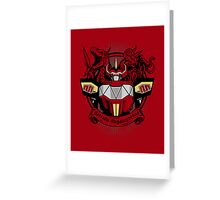 Battalia Megalozordus Greeting Card