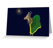 Three Kings: Balthazar Greeting Card