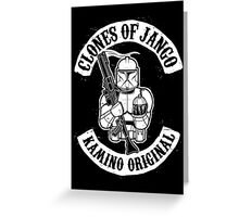 Clones of Jango Greeting Card