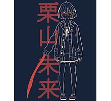 Mirai of the Blood Clan Photographic Print