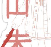 Mirai of the Blood Clan Sticker