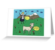 Too Much Sound Greeting Card