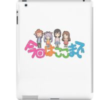 Non For Today iPad Case/Skin