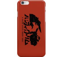 Ultra Jaeger iPhone Case/Skin