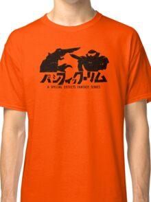 Ultra Jaeger Classic T-Shirt