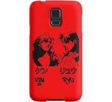 RYU & KEN Samsung Galaxy Case/Skin