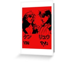 RYU & KEN Greeting Card