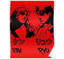 RYU & KEN Poster