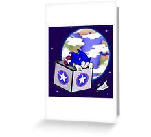 Hedgehogs in Space Greeting Card