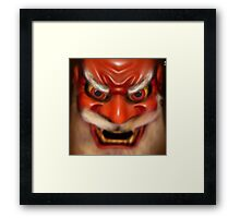 Mr Karate Framed Print
