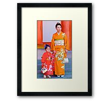 Traditional Japanese Dress, Family Day, Meiji Palace, Kyoto. Framed Print